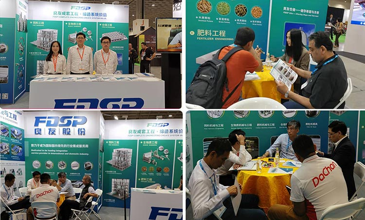 FDSP Appeared In The Taiwan International Livestock And Fishery Exhibition, Seeking New Development Of The Industry