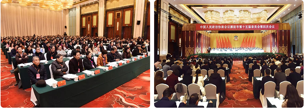 Congratulations On The Successful Conclusion Of The Fourth Meeting Of The 15th CPPCC Committee Of Liyang City